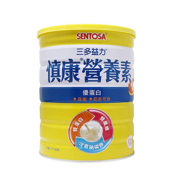 三多 益力慎康營養素腎後配方817g/罐 大樹