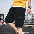 夏季純棉男士五分褲工裝褲韓版撞色潮流短褲學生寬鬆帥氣男裝褲子 檸檬衣舍