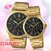 CASIO 卡西歐   手錶專賣店 MTP-V300G-1A+LTP-V300G-1A 對錶 指針錶 不鏽鋼錶帶 防水