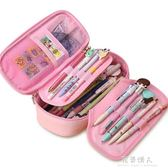 簡約女生筆袋 創意密碼鎖文具袋文具盒鉛筆盒花花姑娘筆袋女 完美情人精品館 完美情人精品館