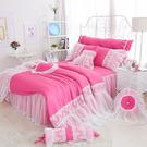天絲床罩 標準雙人床罩 公主風床罩 夢幻 桃紅色 蕾絲床罩 結婚床罩 床裙組 荷葉邊 佛你企業