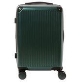 HOLA 萊森可擴充行李箱 20吋 墨綠色