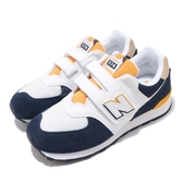 New Balance 休閒鞋 NB 574 白 深藍 黃 童鞋 中童鞋 運動鞋 【PUMP306】 YV574SURW