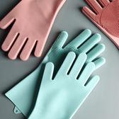 清潔手套  洗碗神器手套女神器矽膠加厚耐用多功能清潔家務廚房刷碗防燙
