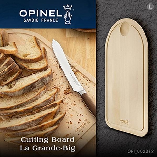 法國OPINEL Cutting Board La Grande 櫸木砧板-大(公司貨)#002372
