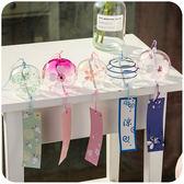 玻璃風鈴掛飾 女生臥室創意夢幻房間日式小清新鈴鐺門掛件
