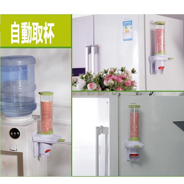 美之扣 BEAUT 日韓款式 自動取杯器分杯器一次性塑料杯紙杯架飲水機自動落杯器