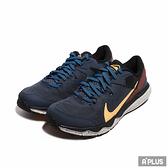NIKE 男 慢跑鞋 JUNIPER TRAIL 緩震 黃藍-CW3808401