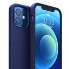 綠聯iPhone12液態硅膠手機殼2021新款12Pro適用于蘋果12防摔軟12Pro保護套