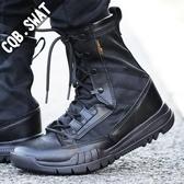 夏季透氣超輕07作戰靴男高筒軍靴戰術靴陸戰靴馬丁靴軍鞋男陸戰靴 居享優品