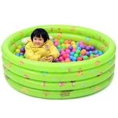 兒童海洋球池室內家用充氣彩色球 全館免運