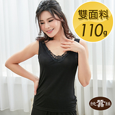 【岱妮蠶絲】AC1049N純蠶絲42針110G刺繡花片背心(黑)