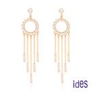 ides愛蒂思 輕珠寶時尚設計晶鑽耳環/時尚流蘇