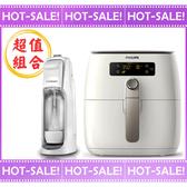 《搭贈市價$2980氣泡水機》Philips HD9642 飛利浦 健康氣炸鍋 (內附串燒架)