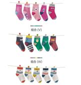 5雙裝 兒童襪子四季款 男童女童卡通短襪 寶寶棉襪 童襪 森活雜貨