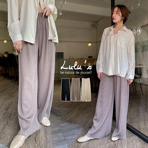 LULUS【A04200254】L坑條腰鬆緊長褲3色