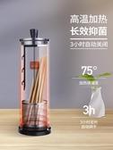 魔凡筷子消毒機 家用 小型全自動筷快凈勺子專用智慧迷你餐廳商用 居樂坊生活館YYJ