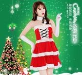 聖誕服裝 女成人金絲絨聖誕節衣服性感ds演出年會表演服飾大碼套裝【快速出貨】