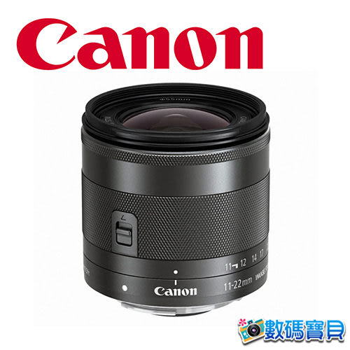 Canon EF-M 11-22mm f/4-5.6 IS STM 【送鏡頭三寶,公司貨】廣角變焦鏡頭 EOS M系列 M50 M5 M6