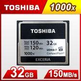 【Toshiba】EXCERIA 1000X 32GB CF 記憶卡 CF-032GTR8A