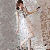 個性無袖收腰蕾絲洋裝2020春氣質顯瘦中長款仙女網紗裙子仙女裙 中秋節全館免運