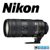【送拭鏡組】 Nikon AF-S 70-200mm F2.8E FL ED VR 小黑七【活動申請送禮券+延保】國祥公司貨 2.8 E