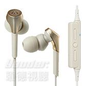 【曜德 送收納盒】鐵三角 ATH-CKS550XBT 金 無線繞頸式入耳式耳機 藍芽重低音