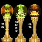 佛教用品水晶玻璃蓮花燈佛供燈led七彩長明燈佛前供燈佛燈蓮花燈