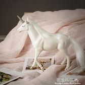 獨角獸擺件樹脂工藝品臥室客廳裝飾