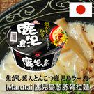 【即期19/2/21可接受再下單】日本 Marutai 鹿兒島蔥豚骨拉麵 81g  美食 泡麵 豚骨拉麵