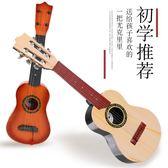 吉他 尤克里里初學者兒童吉他玩具可彈奏四六弦 男孩女孩仿真音樂樂器 YXS【美斯特精品】