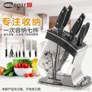 匠牌刀架廚房用品不銹鋼刀架亞克力刀座置物...
