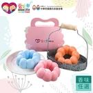 【愛皂事】波堤手工皂 - 郵寄下單區 ( 甜橙、玫瑰、白麝香 )