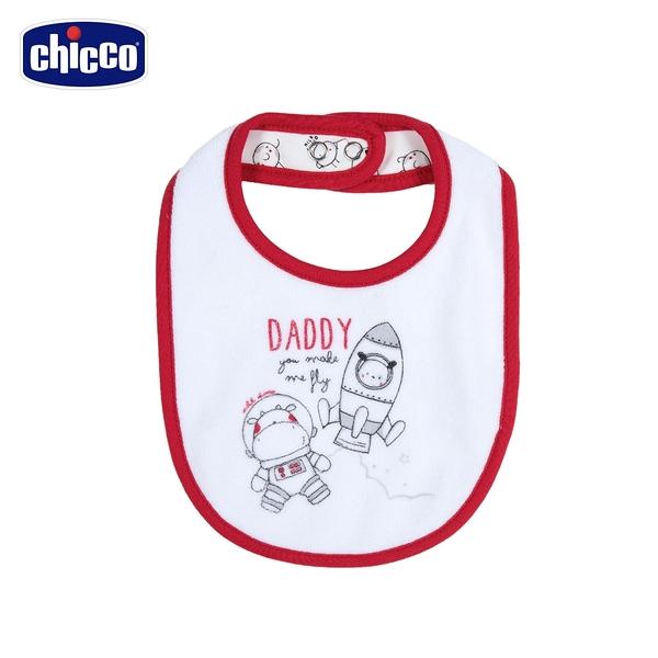 chicco- 太空乳牛-DADDY雙面圍兜