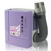 勳風微電腦多功能四季烘被機HF-9696豪華(全配-含烘被袋+烘鞋套+烘衣袋)暖被機 防螨