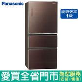 (1級能效)Panasonic國際610L三門玻璃冰箱NR-C619NHGS-T(翡翠棕)含配送到府+標準安裝【愛買】