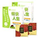 【買2送2】日本味王暢快人生奇異果精華版(5g /30袋/ 盒) x2盒+贈漢方秘帖玉容美膚皂2個