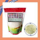純青仁黑豆粉~100%純天然無加糖/300g