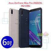 Asus ZenFone Max Pro ZB602KL ◤0利率◢ 6吋八核心智慧型手機 (4G/128G)