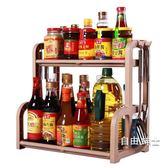 (低價促銷)廚房放調料作料瓶置物架2層油鹽醬醋收納架調味盒罐架子WY