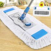 拖把 平板大拖把家用懶人瓷磚地木地板扦把專大號拖布夾一拖凈干濕兩用jy 【免運直出八折】
