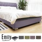 艾蜜莉歐式簡約雙人超耐刮皮紋床底-4色(JS2/艾蜜莉5尺床底)【DD House】