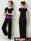瑜伽服 大碼瑜伽服套裝女夏天高端胖mm運動健身專業寬鬆夏季薄款莫代爾棉交換禮物