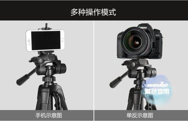 相機三角架 三腳架 WT3520 手機 1.4米釣魚架 單眼佳能尼康通用T 1色