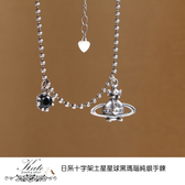 銀飾純銀手鍊 天然黑瑪瑙 皇冠 十字架土星 日系風格 925純銀寶石手鍊 KATE 銀飾