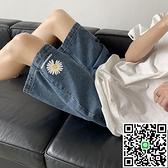 雛菊牛仔短褲男寬鬆夏季破洞五分褲韓版潮流ins褲子百搭夏天 海闊天空