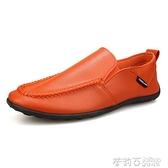 秋季社會小伙男鞋子韓版休閒皮鞋男士駕車豆豆鞋百搭英倫學生潮鞋 茱莉亞