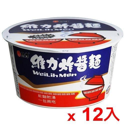 維力炸醬碗麵90g*12碗(箱)【愛買】