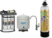 [天康] TK-6S高級六道鹼性磁礦RO逆滲透活水機 + CT-888全戶式、全屋式除[氯]淨水系統