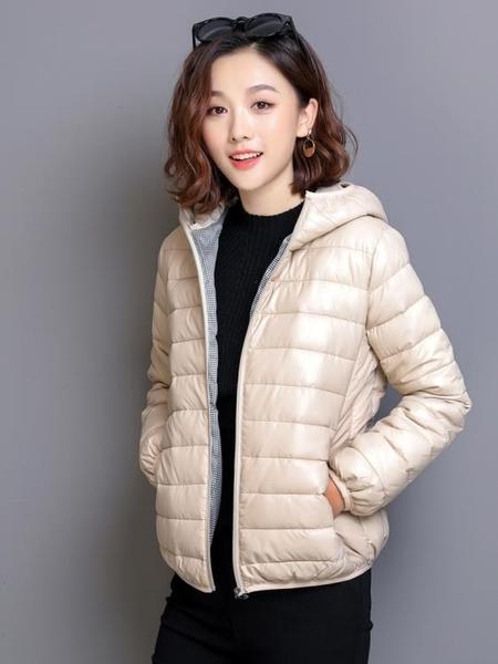 羽絨棉服 冬季外套女士棉衣新款韓版輕薄羽絨棉服女短款時尚寬鬆小棉襖冬裝 歐歐